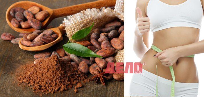 как помагат на тялото горчивите какаови зърна