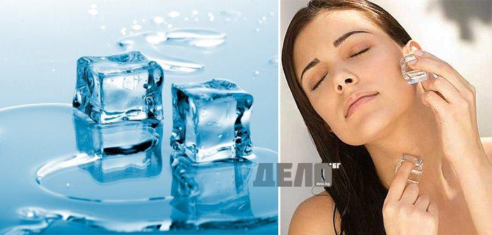 кубчета лед за лице срещу мазна кожа