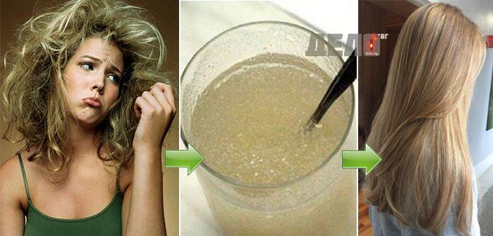 домашна маска за здрава коса