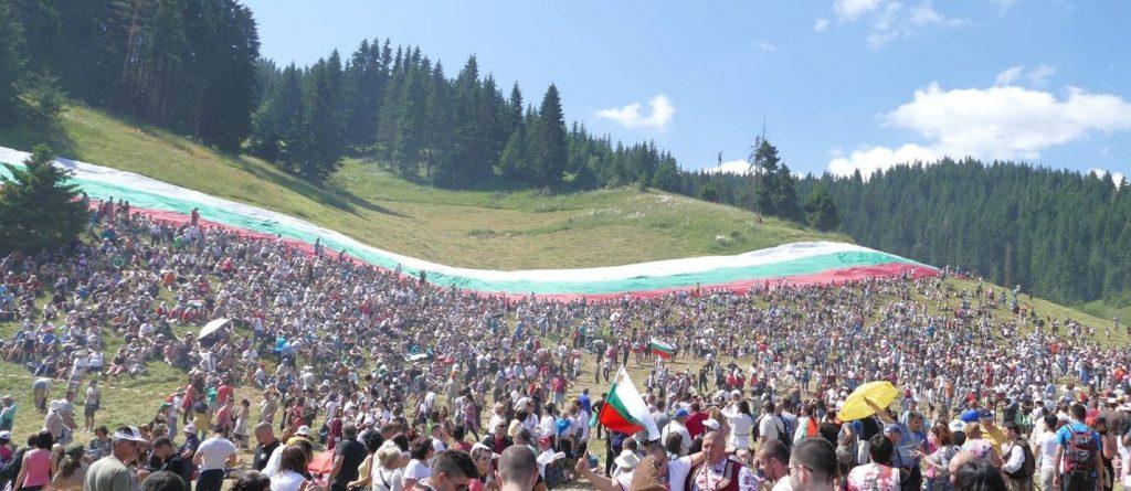 5 000 участници от 3 до 85 години на събора в Рожен