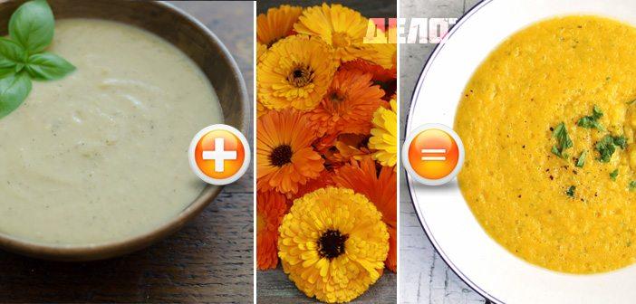 Годни за консумация цветя са новата мода в кулинарията
