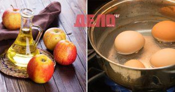 лек срещу висока кръвна захар с яйца и оцет