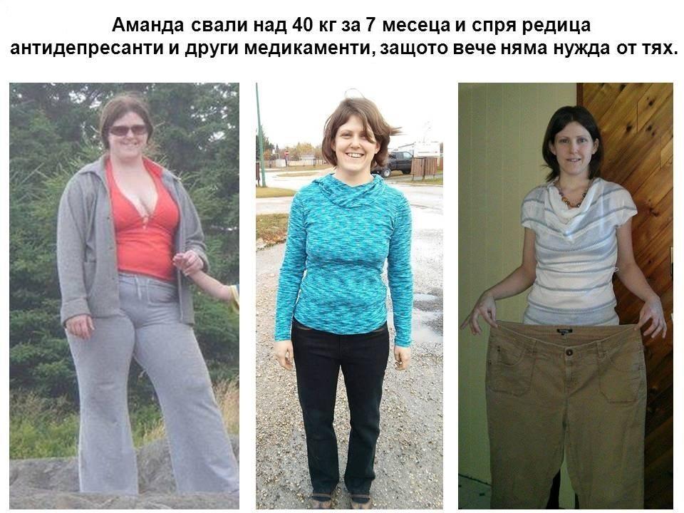 Аманда свали 40 кг