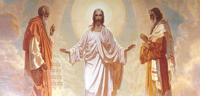 Преображение Господне - поверия и забрани