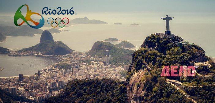 Светът е Олимпиада! Любопитни факти за Рио де Жанейро