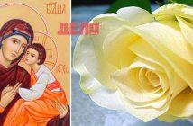 Песни за Мария и Мариана