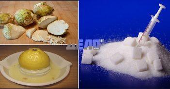 микс от тези две съставки лекува диабет