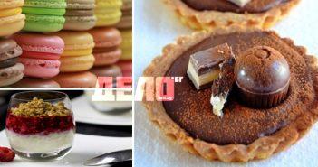 16 френски десерта, които задължително трябва да опитате