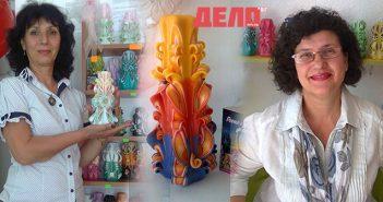 Майстори на прекрасни ръчно изработени карвинг свещи Емилия Данова и Светла Кърчева