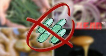 естествени, природни антибиотици