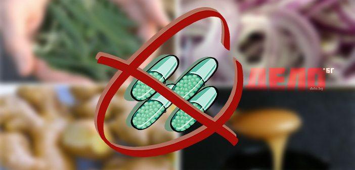 10 природни антибиотика