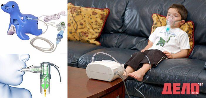как да използваме правилно инхалатор вкъщи