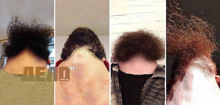#beardsfrombelow, селфи на брада отдолу