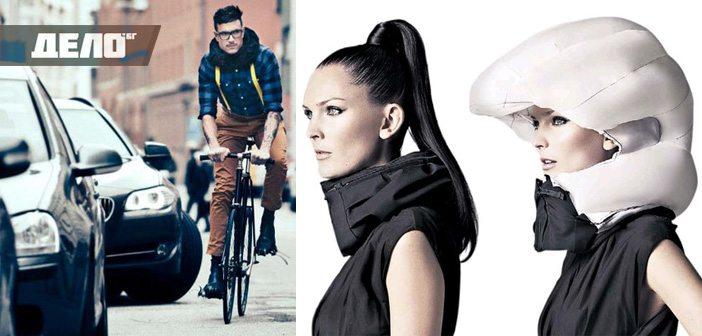 въздушна възглавница за велосипедисти