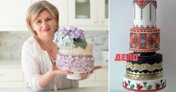 Албена Петрова е майстор на тази торта с българска шевица