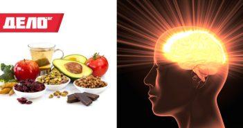 яжте тези храни, ако имате проблем с паметта