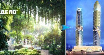 тропическа гора в хотел в Дубай