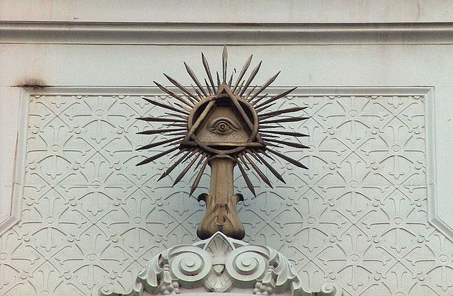 Всевиждащото око и масоните