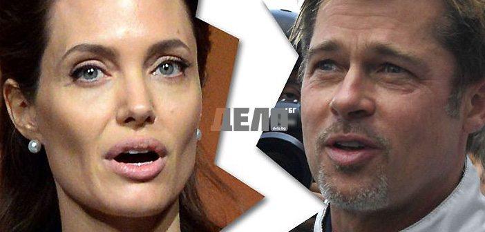 Разводът да Анджелина Джоли и Брад Пит