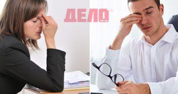 как да предпазим от компютъра нашите очи
