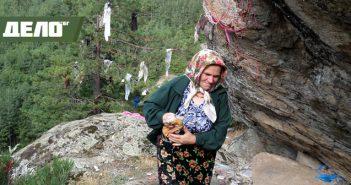 На светилището в Скрибина лекуват рак и безплодие