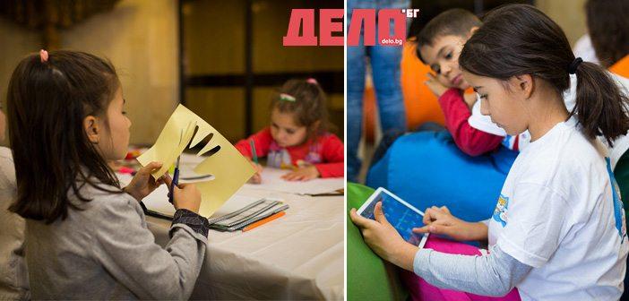 digitalkidz за училището на бъдещето в България