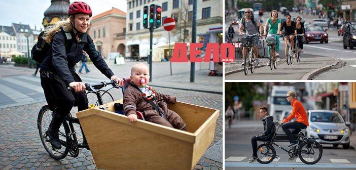 Копенхаген - градът на велосипедите