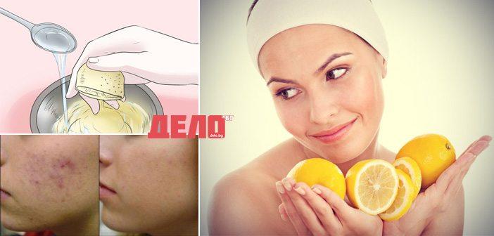 лимонов сок за кожата на лицето