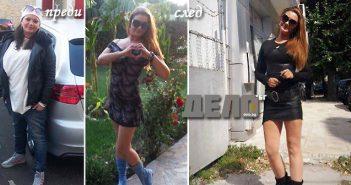 Людмила от Русе отслабна с 18 кг