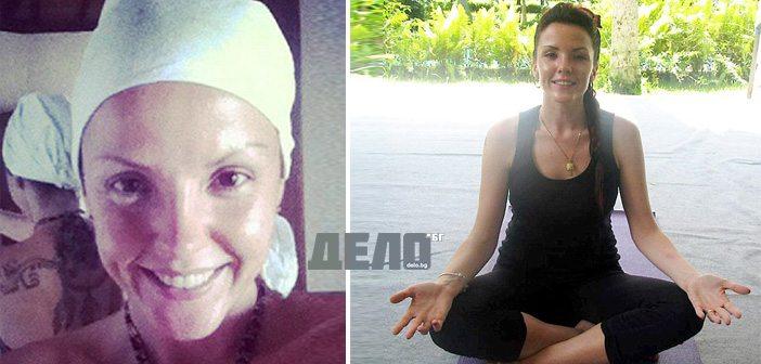 жена пребори рак с ананас