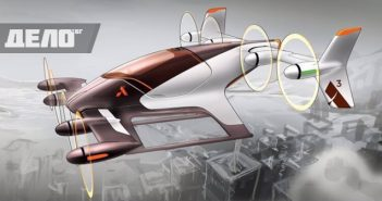 летящи коли
