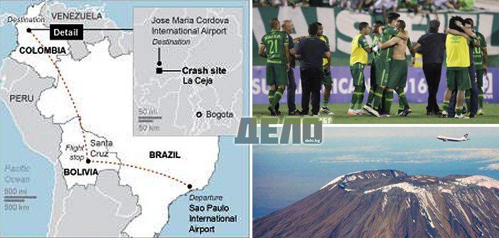 самолет катастрофира в Колумбия