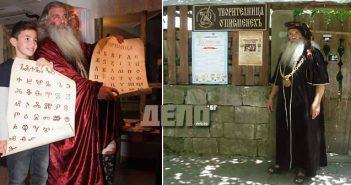 Творителницата на Деян Павлов – Джими