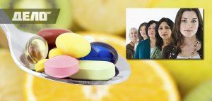 витамините според възрастта