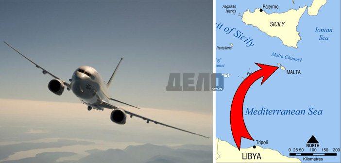 похитен самолет кацна в Малта