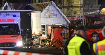 камион се вряза в коледен базар в Берлин