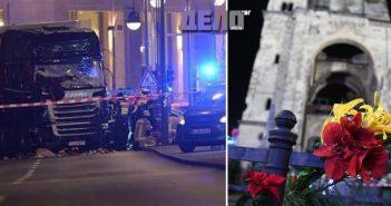 ясна е самоличността на атентатора от Берлин