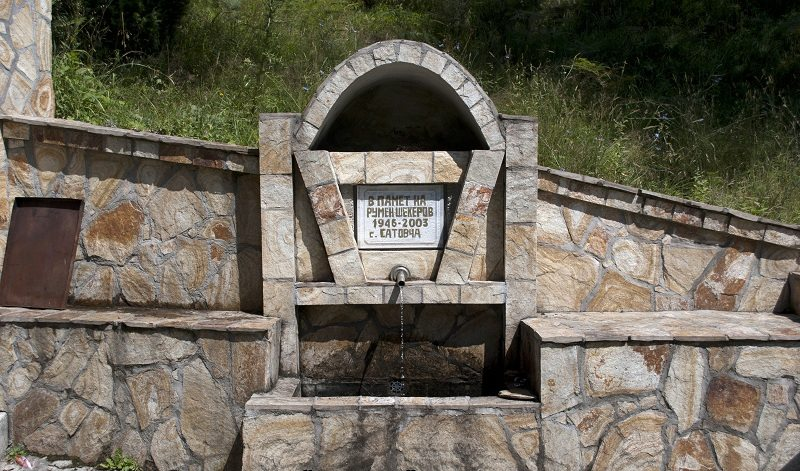 чешми в Западни Родопи