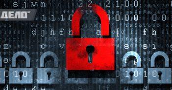 как да се предпазим от хакери