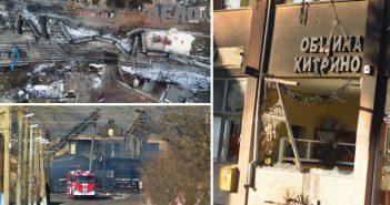ясна е причината за избухването на експлозията в Хитрино