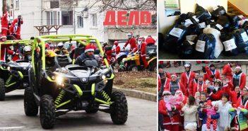 рокери събраха пари, дрехи и играчки за благотворителност в Плевен