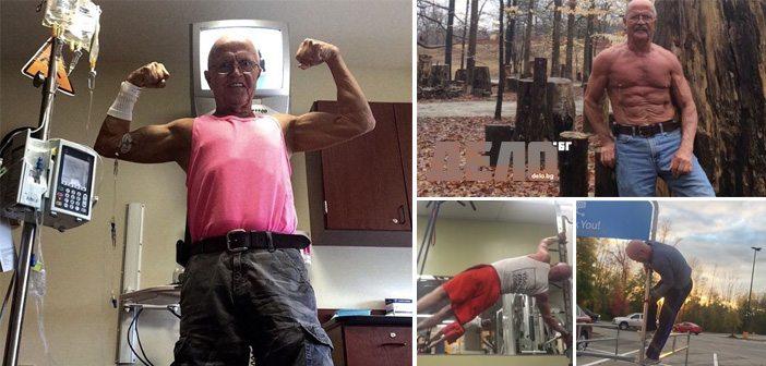 67-годишен мъж се бори с тренировки коварeн рак