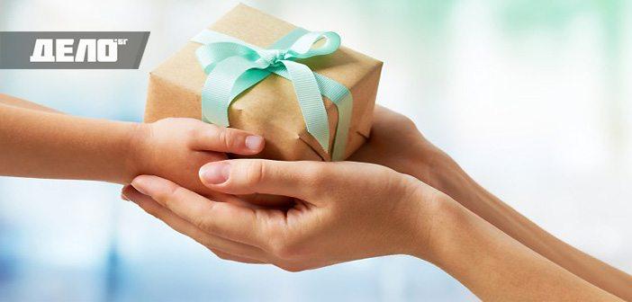 подари застраховка за празниците