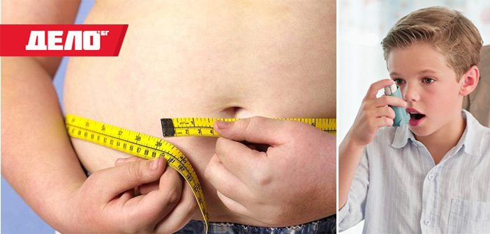 Доказано: Детската астма води до затлъстяване