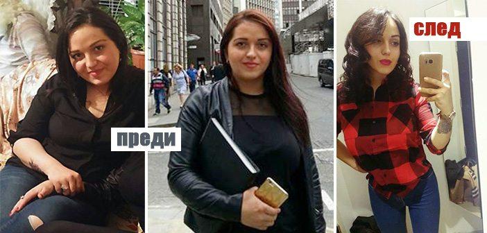 Кристина от Девин свали 20 кг за 3 месеца и разкри тайната на успеха си
