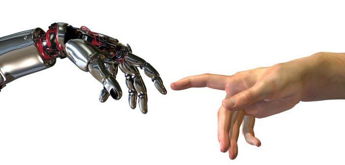 изкуствения интелект е бъдещето