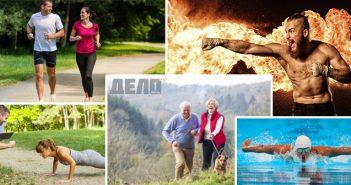 упражненията пазят от преждевременна смърт