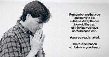 Стив Джобс и тезата му за това, че всеки е смъртен