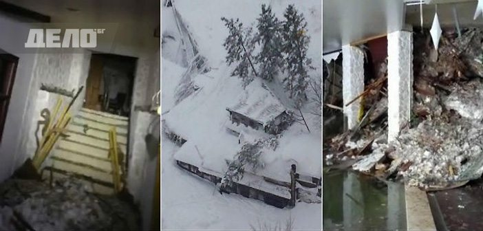 лавина затрупа хотел в Италия