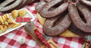 най-вкусната луканка е пеглана кобасица от Пирот